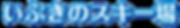2020_jp_img001_logo1.png