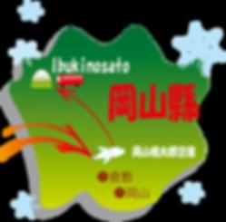 """岡山因氣候溫和被稱為""""晴天王國"""""""