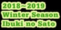 2018-19WinterSeason.png