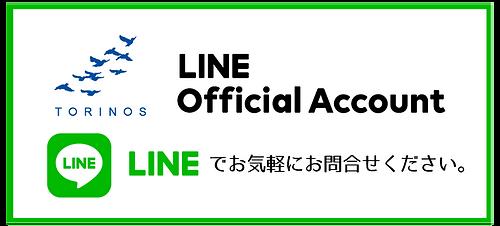 TORINOS_LINE_banner1.png