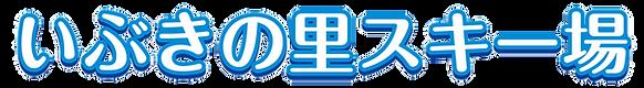 2020_jp_logo_1.png