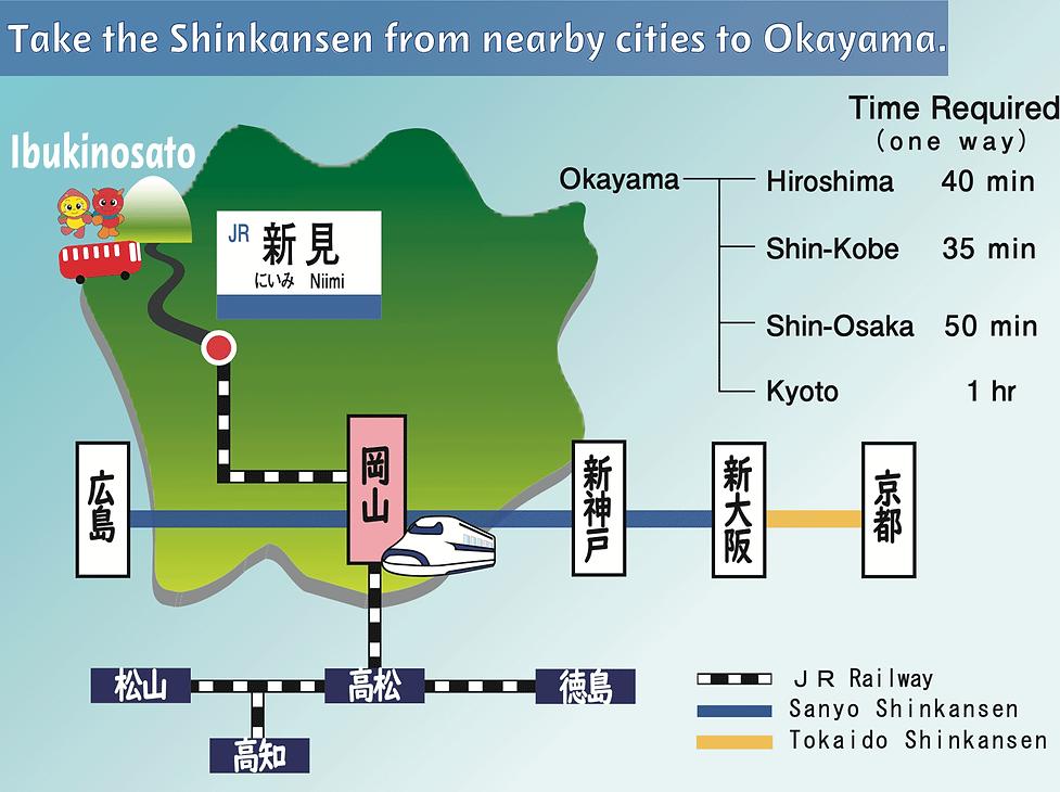 2020_21_img026_en_shinkansen.png