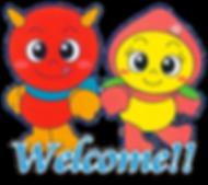 いぶきキャラ_welcome.png