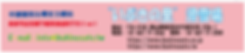 2020_tw_jp_img09.png