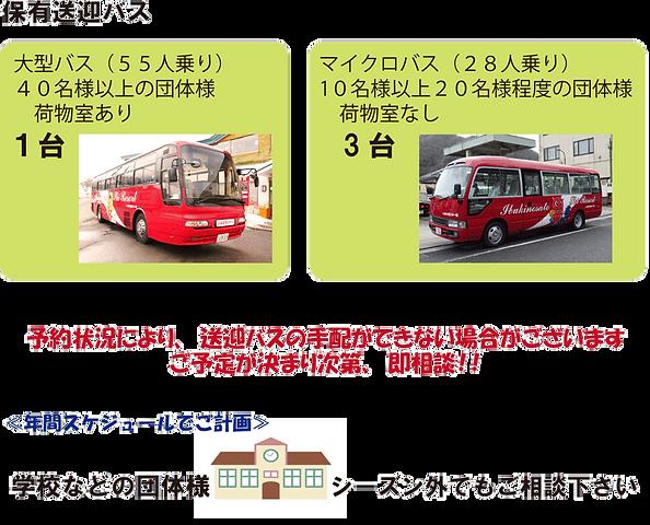 2020_21_img008_14団体窓口.png