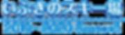 2020_jp_img003_logo2.png