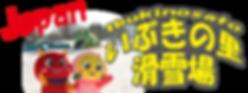 2018_19_cn_001.png
