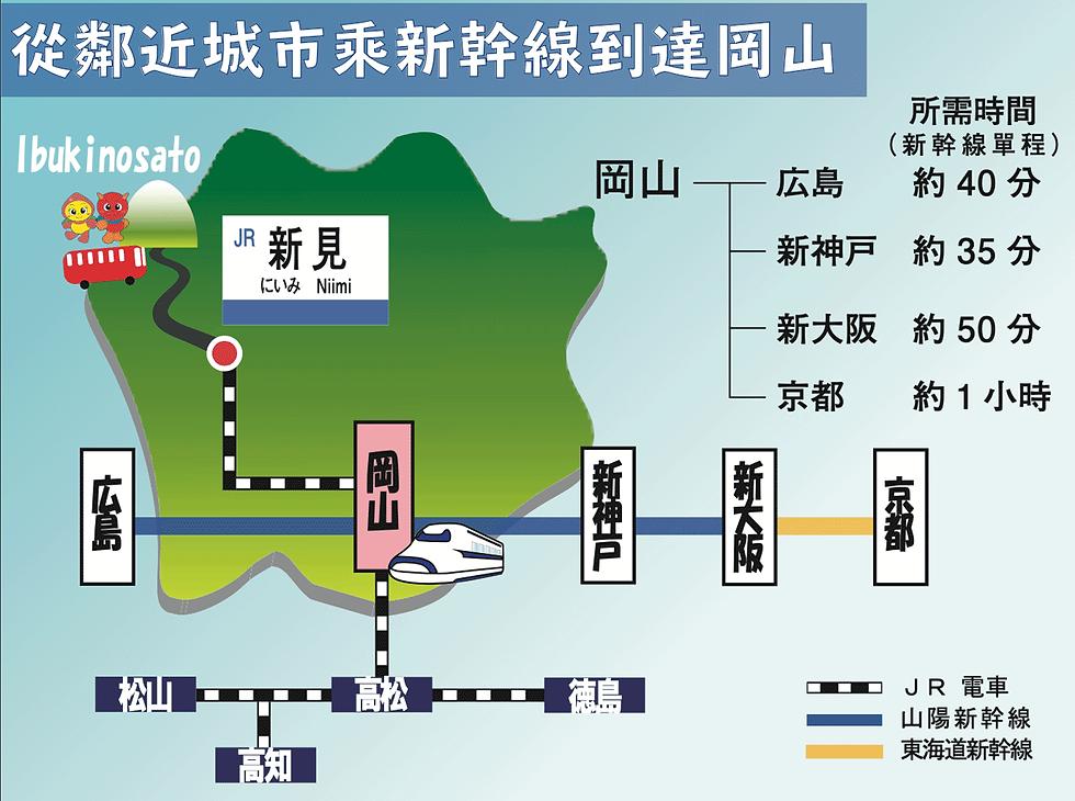 2020_21_img031_tw_shinkansen.png