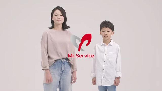 ミスターサービス様CMソング制作