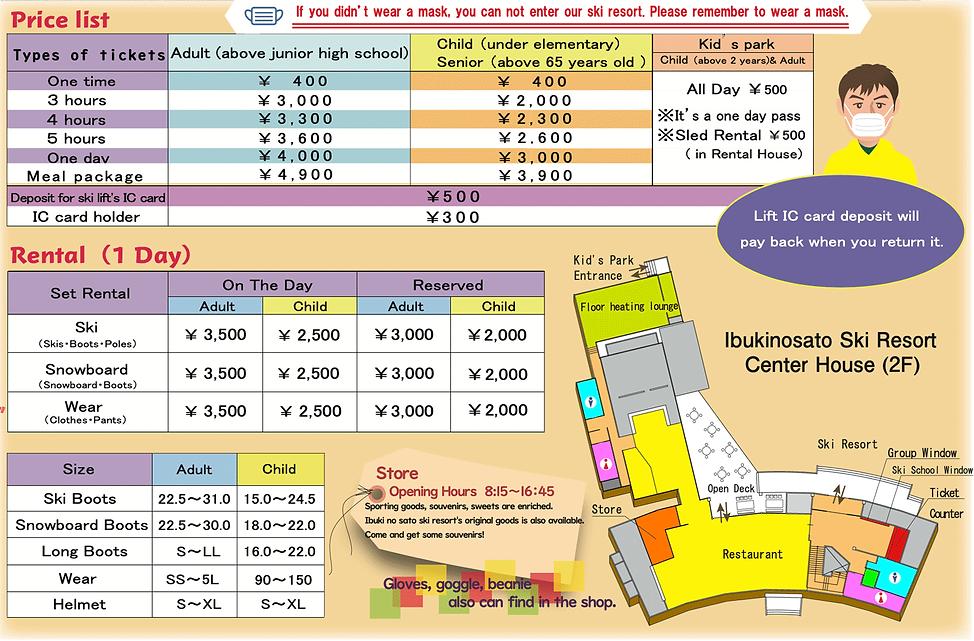 2020_21_img024_en_price.png