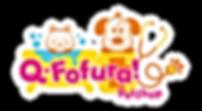 Logo_QFofuraPetshop_mascotes.png