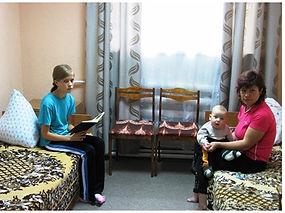 Центр социальной помощи семье и детям (с социальной гостиницей)