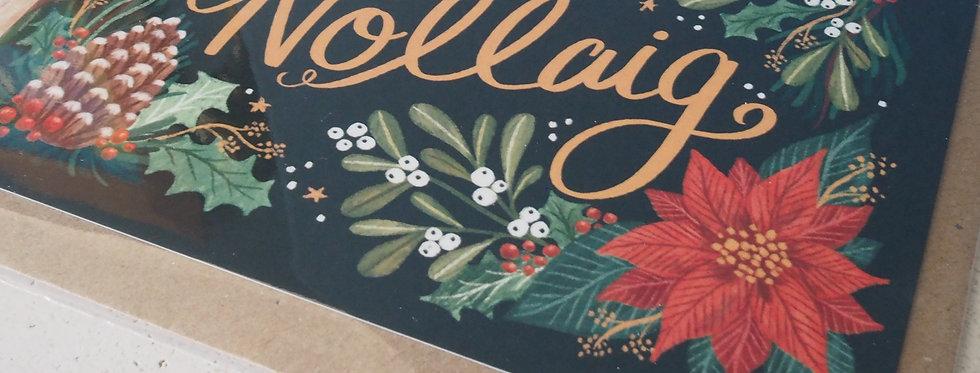 Irish Christmas Card- Rachel Corcoran