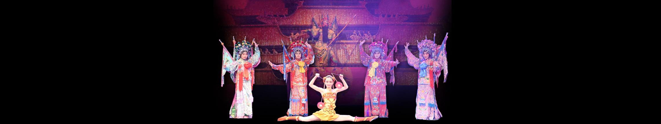 Shanghai Cultural Festival