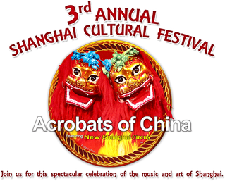 3rd ANNUAL SHANGHAI CULTURAL FESTIVAL