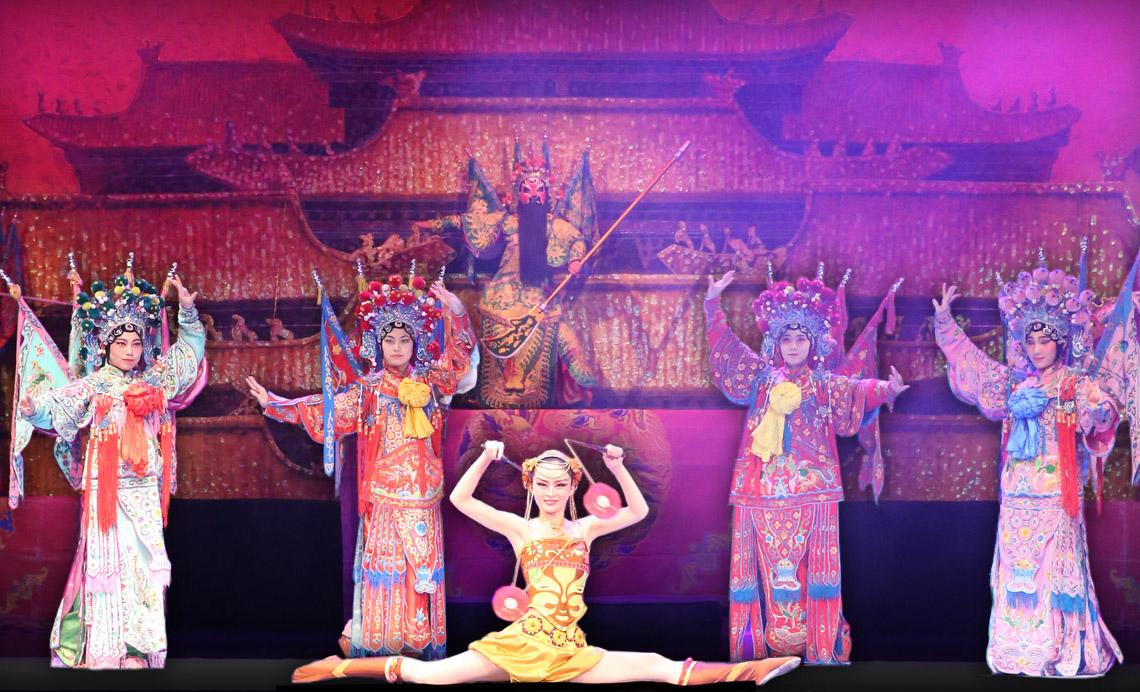 New Shanghai Cultural Festival