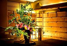 横谷温泉旅館,玄関,生花