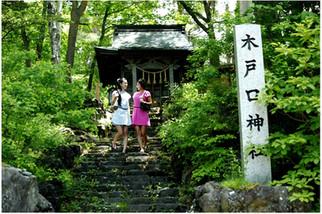 木戸口神社