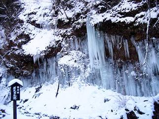 冬の横谷峡名物「氷瀑」
