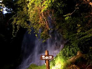 乙女滝、ライトアップで幻想的に。