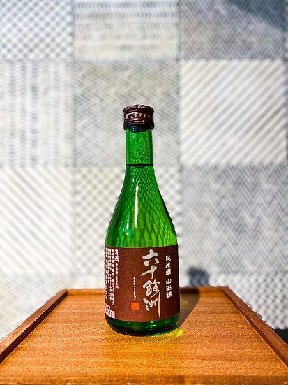 六十餘洲 山田錦 純米