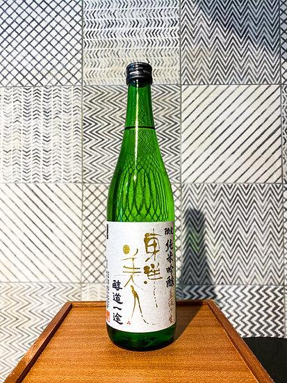 東洋美人 醇道一途 限定純米吟釀(720ml))