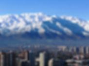 칠레 안대스 산맥 투어