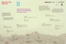 100 Architects of the Year 2018 Poster