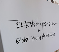 Global Young Architects