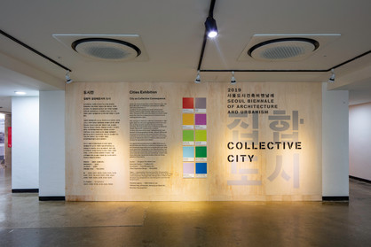 The Cities Exhibition