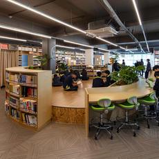Joonghwa Middle School