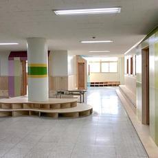 Gonghang Elementary