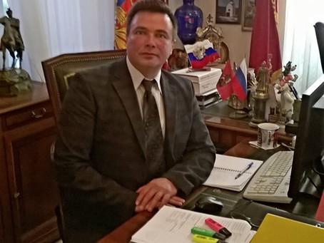 """МОО """"Комитет по противодействию коррупции и содействию общественной безопасности"""""""