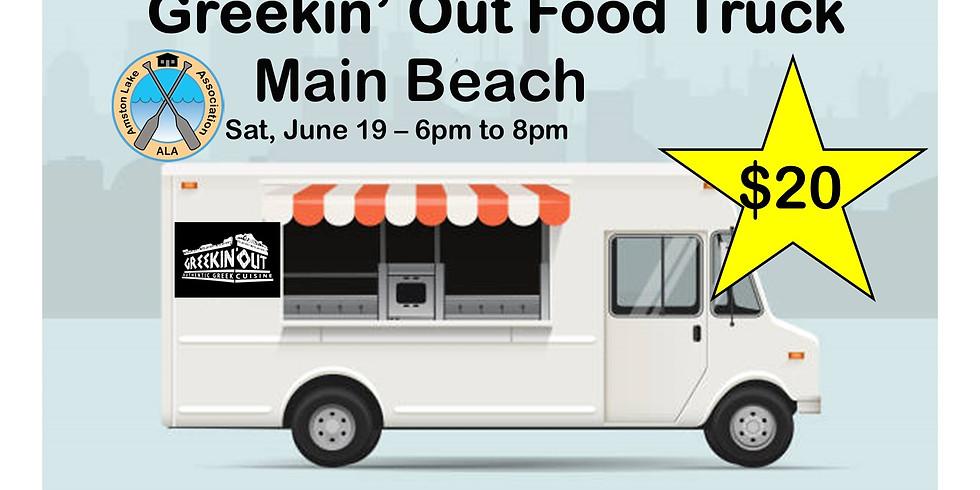 Food Truck & Movie Night