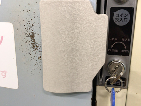 清浄度測定:ロッカー