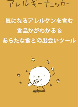 5.5申請iphone6+_1.png