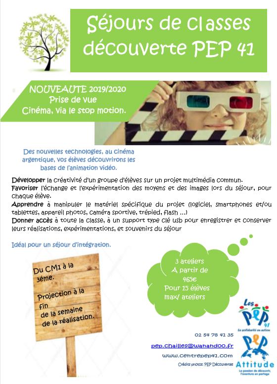 fly_nouveauté_video.PNG