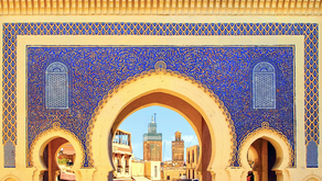 A QUICK GUIDE TO FEZ, MOROCCO