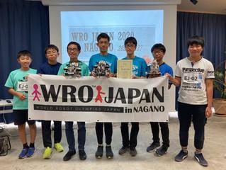 WRO Japan 2021 長野地区予選会エントリー