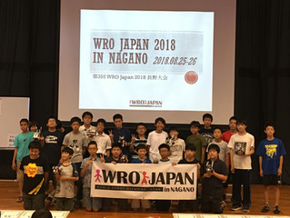 WRO Japan 2019 長野地区予選会 開催決定!
