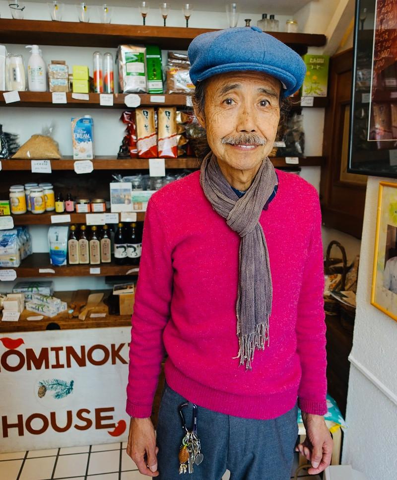 Mominoki House Chef, Eiichiro Yamada