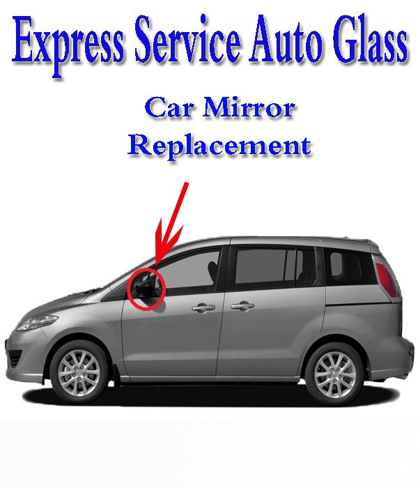 Car View MirrorReplaceme