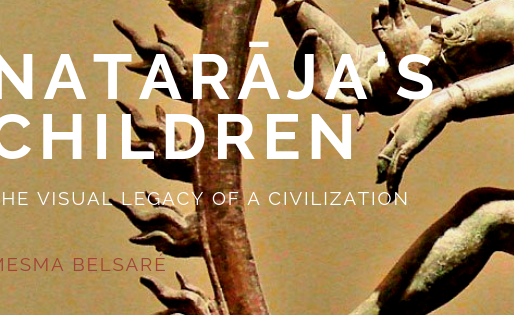 Nataraja's children