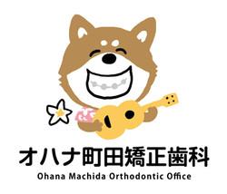ロゴマーク オハナ町田矯正歯科