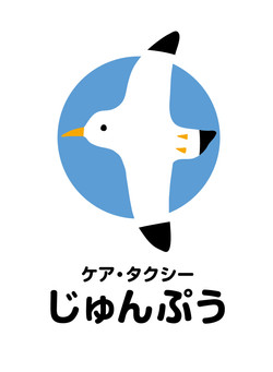 ロゴマーク ケア・タクシーじゅんぷう