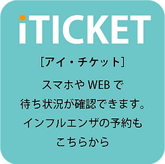 iTICKET-01.png