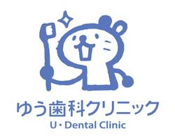 歯科医院ロゴマーク ゆう歯科クリニック