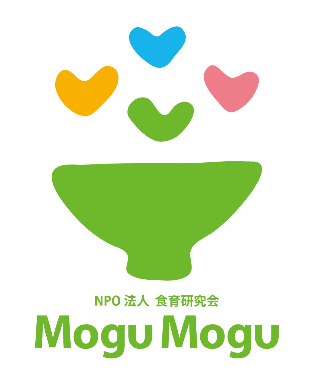 食育研究会MoguMogu