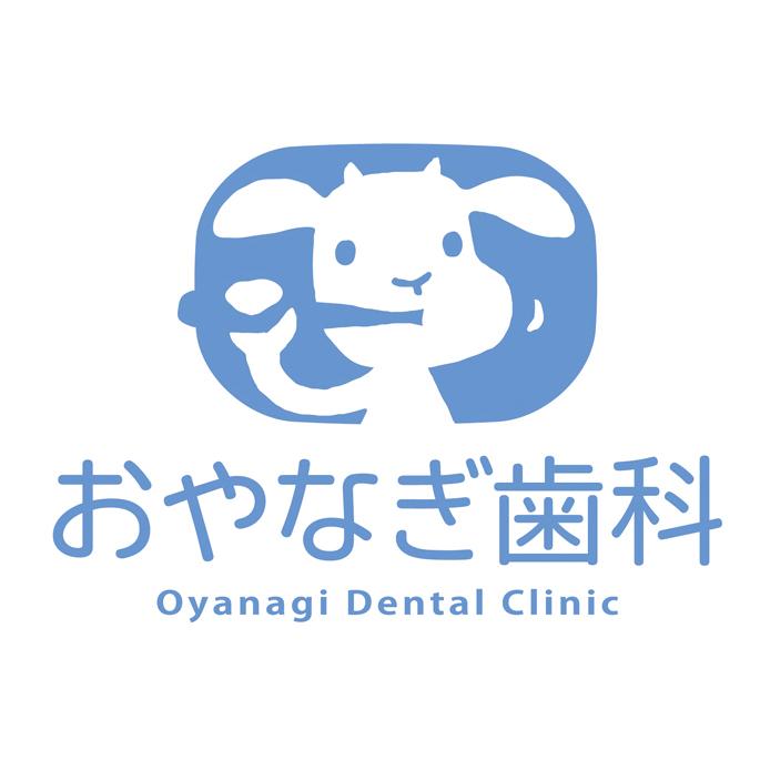 歯科クリニックロゴマーク