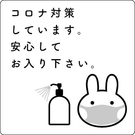 ステッカー-03.png